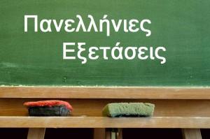 panelladikes-juniorsclub.gr_